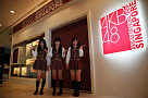 AKB48 Official Shop シンガポール