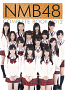 NMB48 公式ガイドブック「NMB48 COMPLETE BOOK 2012」表紙 (C) 光文社