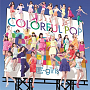 『COLORFUL POP』CD