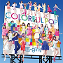 「COLORFUL POP」CD