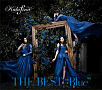 "Kalafina Best Album「THE BEST ""Blue""」初回生産限定盤ジャケ写"