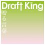 Draft King