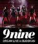 9nine LIVE DVD & Blu-ray 『9nine DREAM LIVE in BUDOKAN』Blu-ray通常盤ジャケ写