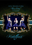 "Kalafina LIVE THE BEST 2015 "" Blue Day"" at日本武道館 DVDジャケ写"