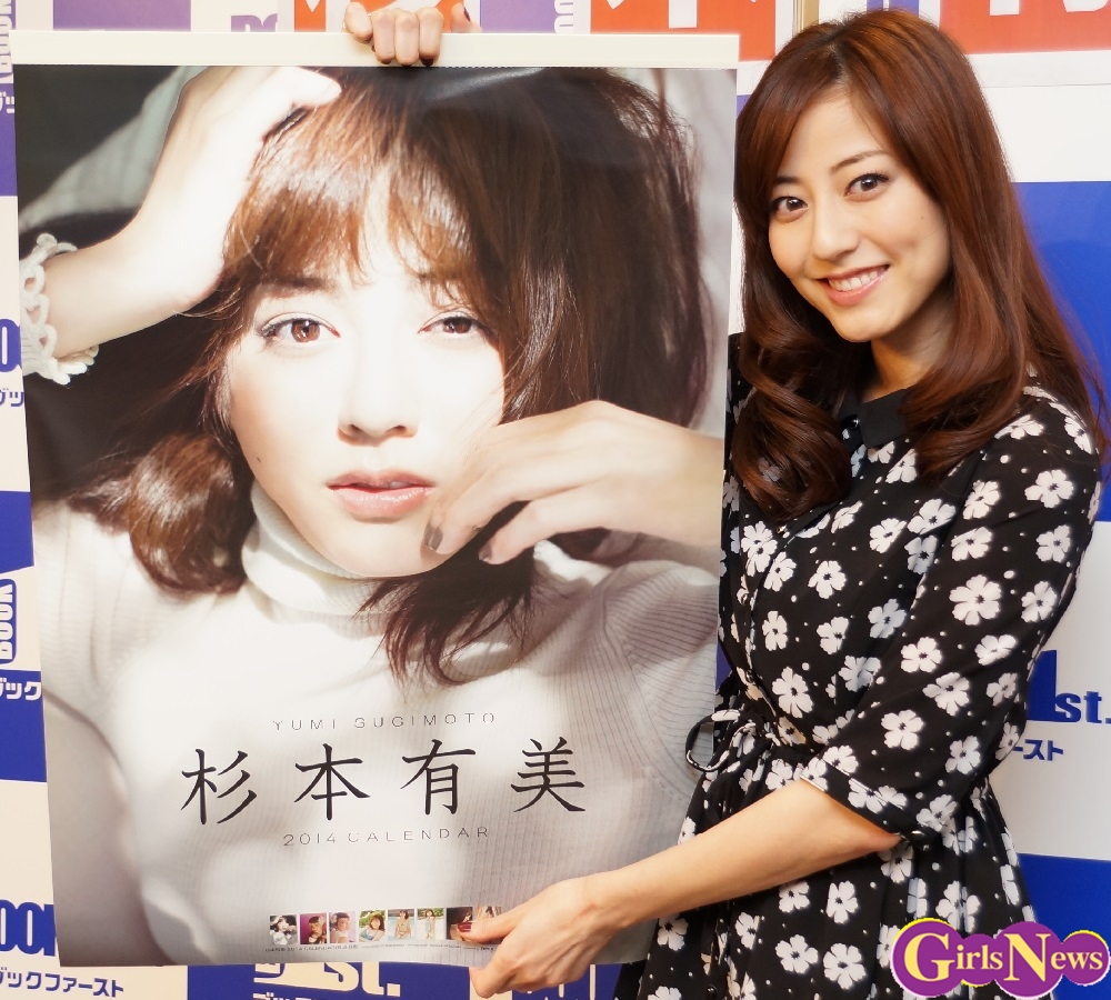 http://www.girlsnews.tv/reimage/w1000/img20131026sugimotoyumi1.jpg