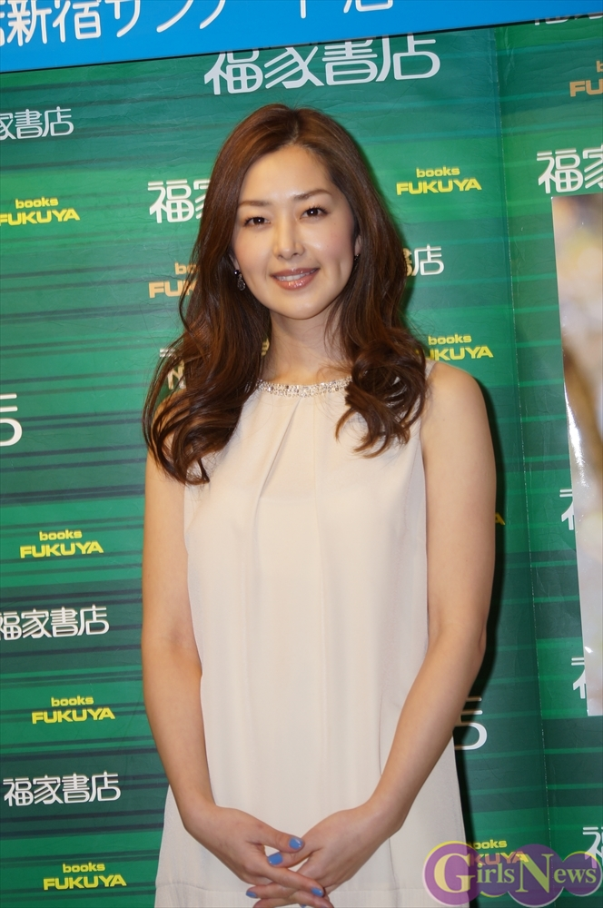 Images of 笛木優子 Page 2