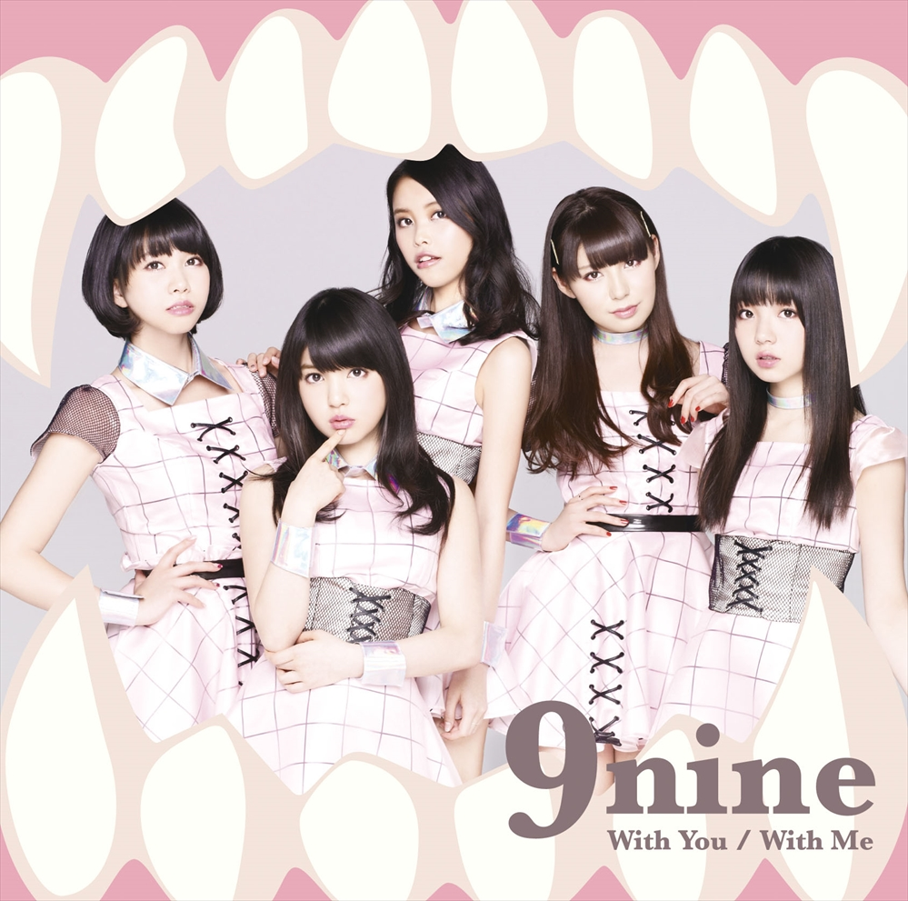 9nine シングル「With You/With Me」通常盤(CD only)