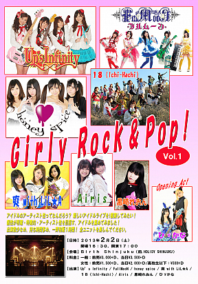 Girly Rock&Pop Vol.1