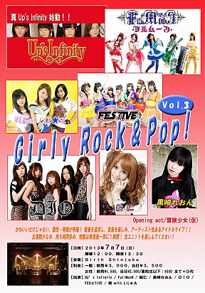Girly Rock & Pop Vol.3