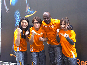 Reebok ZIGCAMP Supported by アーネスト・ホースト (C) リーボックジャパン
