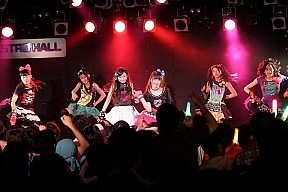 Party Rockets (C) avex