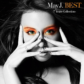 May J.『May J. BEST - 7 Years Collection -』CD+DVD ジャケ写 (C) avex