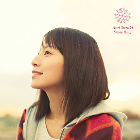 鈴木亜美 mini album「Snow Ring」CD+DVDジャケ写