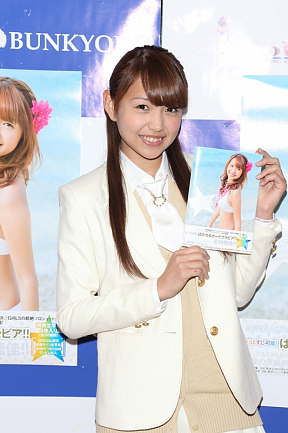 SUPER☆GiRLS 志村理佳