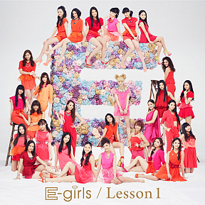 E-girls 1st Album『Lesson 1』【CD+DVD】ジャケ写