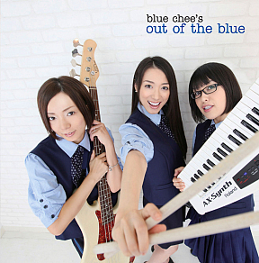 blue chee's 1st Full Album「out of the blue」ジャケ写