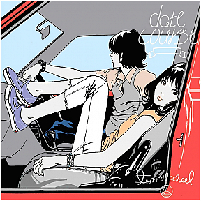 lyrical school 「date course」 CDジャケット