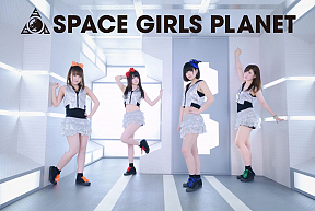 SPACE GIRLS PLANET
