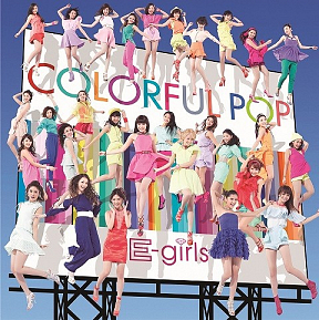 『COLORFUL POP』CD+DVD
