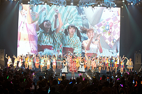 a-nation island「IDOL NATION NEXT」より