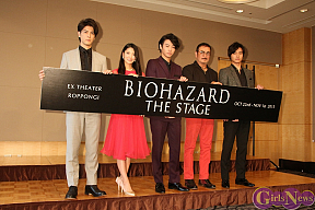 「BIOHAZARD THE STAGE」制作発表会より