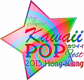 Kawaii POP Fest