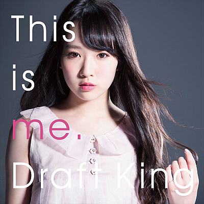 This is me. / Draft King