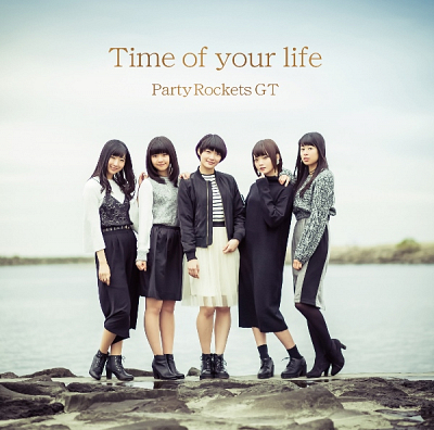 『Time of your life』