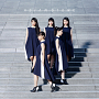 Dorothy Little Happy Single「ASIAN STONE」【Type-B CD+DVD】ジャケ写