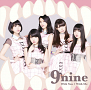 9nine シングル「With You/With Me」通常盤(CD only)ジャケ写
