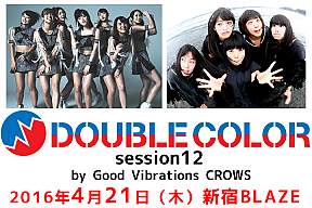 DOUBLE COLOR session12 by Good Vibrations CROWS