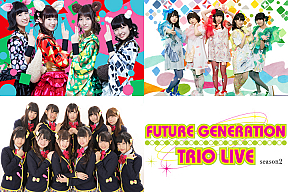 FUTURE GENERATION TRIO LIVE