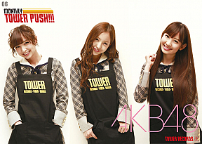 AKB48 (C) TOWER RECORDS