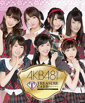 AKB48 official TREASURE CARD