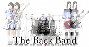 The Back Band