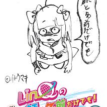 LinQの顔と名前だけでも!Vol.4