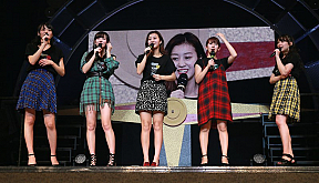 「℃-ute新春コンサート2017 ~℃OMPASS(コンパス)~」