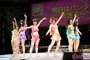 舞台『上野パンダ島ビキニーズ』