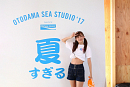 GEM『音霊 OTODAMA SEA STUDIO 2017』より